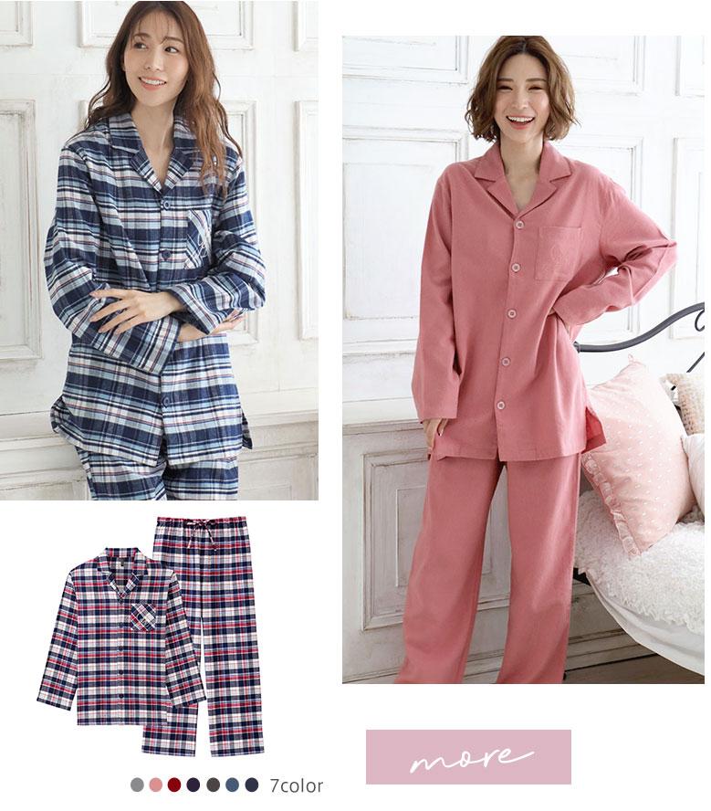 ネルシャツ2 パジャマ 上下セット (男女兼用サイズ)お色は無地タイプのピンクとネイビーの他、チェックタイプのレッド×ホワイト、サックス×ホワイト、ネイビー×レッド