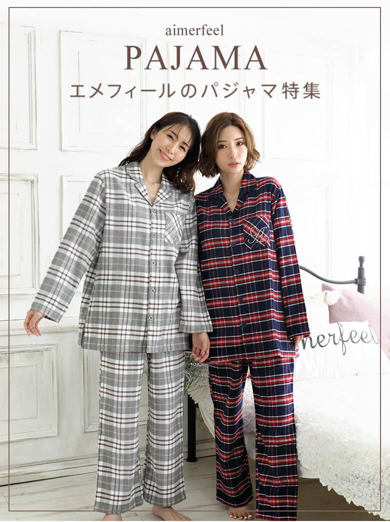 綿100% 半袖 シャツパジャマ