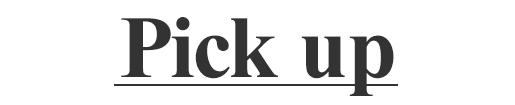 ハーフバックショーツ(チーキー)商品のPICK UP
