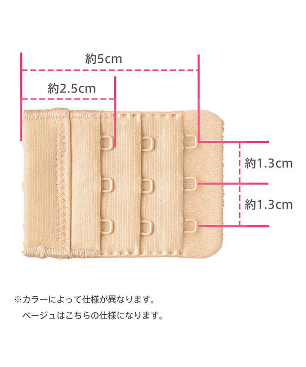 増設フック(3列×3段)45mm 3個組