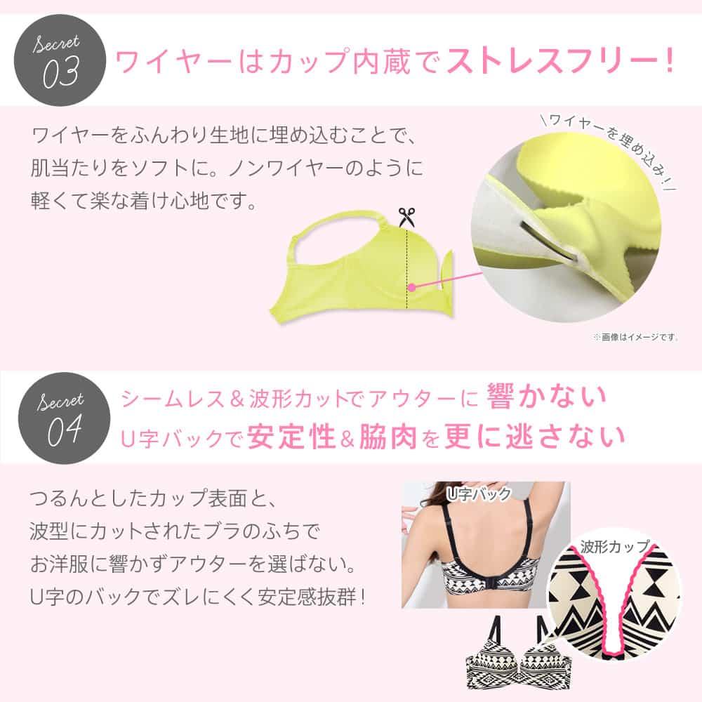 【プライスダウン】ネイティブ柄 超盛ブラ(R) 単品ブラジャー