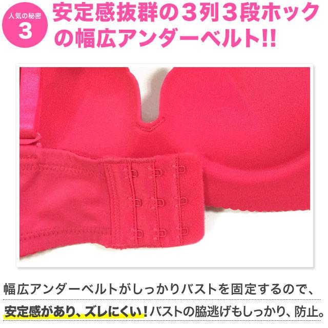 【プライスダウン】シェル ハーフカップ ノンワイヤー 超盛ブラ(R) 単品ブラジャー