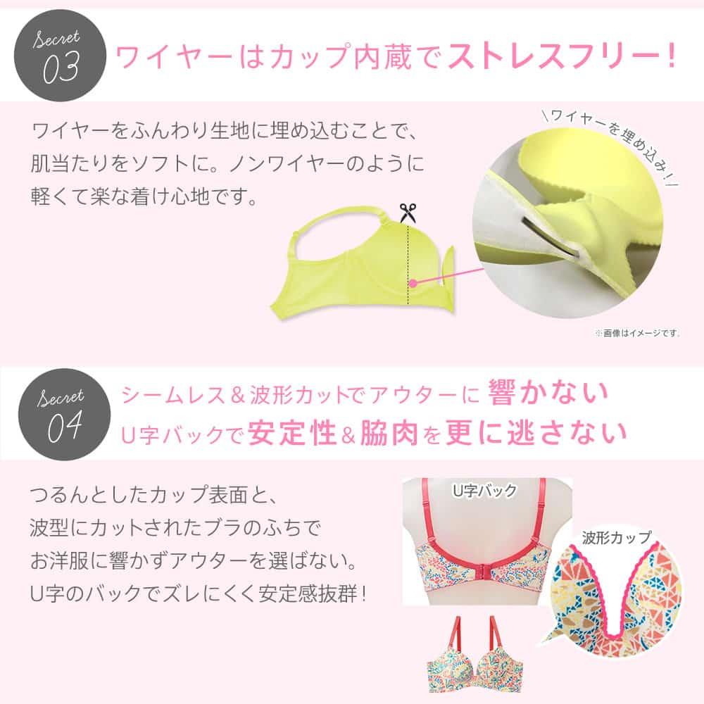 【プライスダウン】Oriental 超盛ブラ(R) 単品ブラジャー