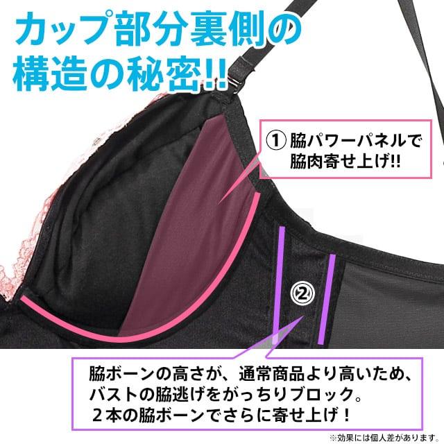 【WEB限定】バーレスク脇高ブラ(R) 単品ブラジャー (FGHカップ)