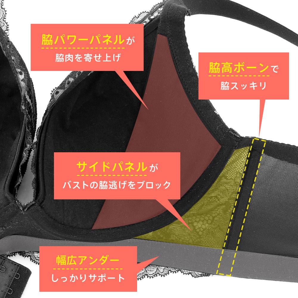 バーレスク脇高ブラ(R) 6 単品ブラジャー (FGHカップ)