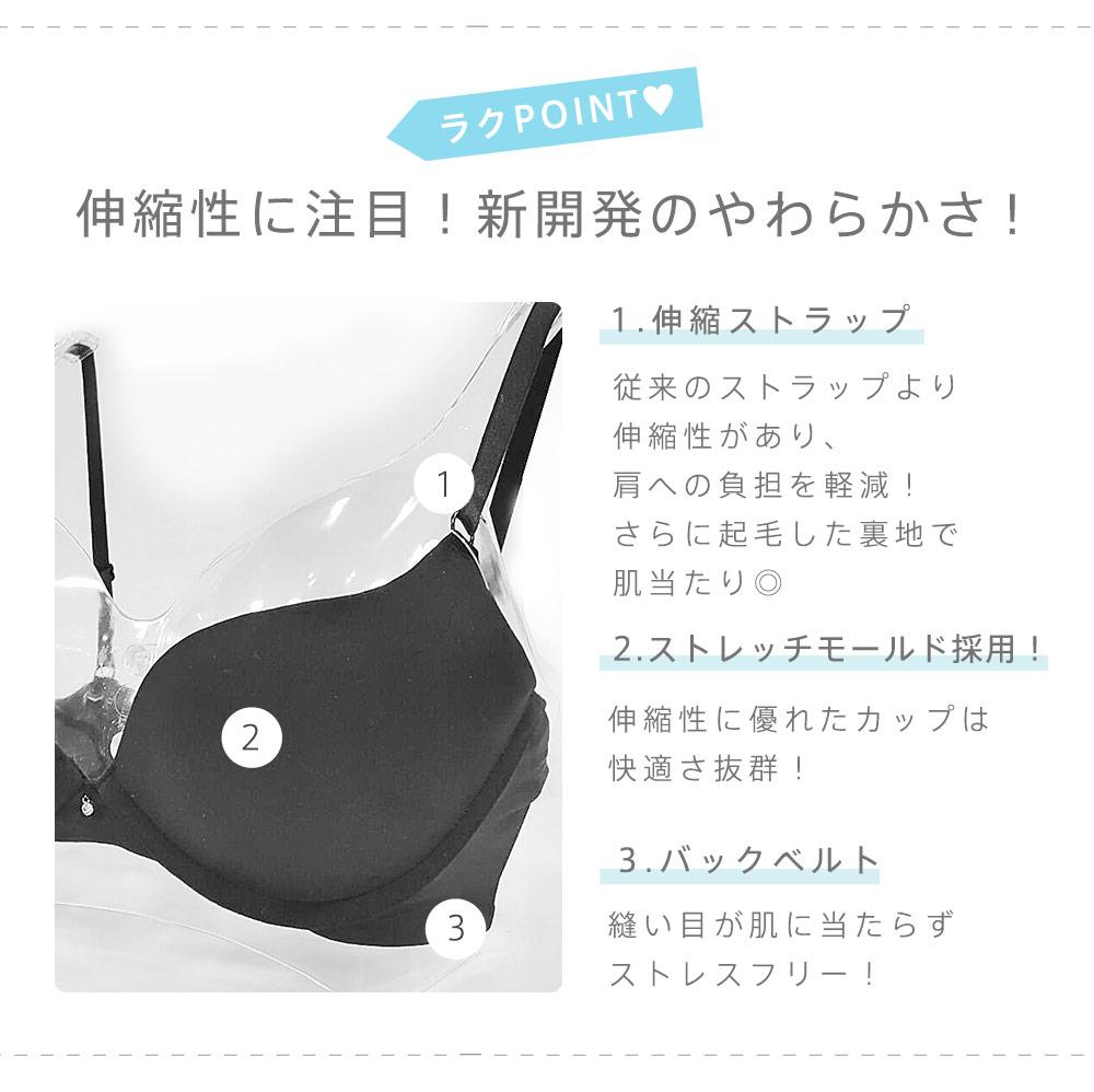 【プライスダウン】PUSH UP aimerfeel楽ブラ(R) 単品ブラジャー