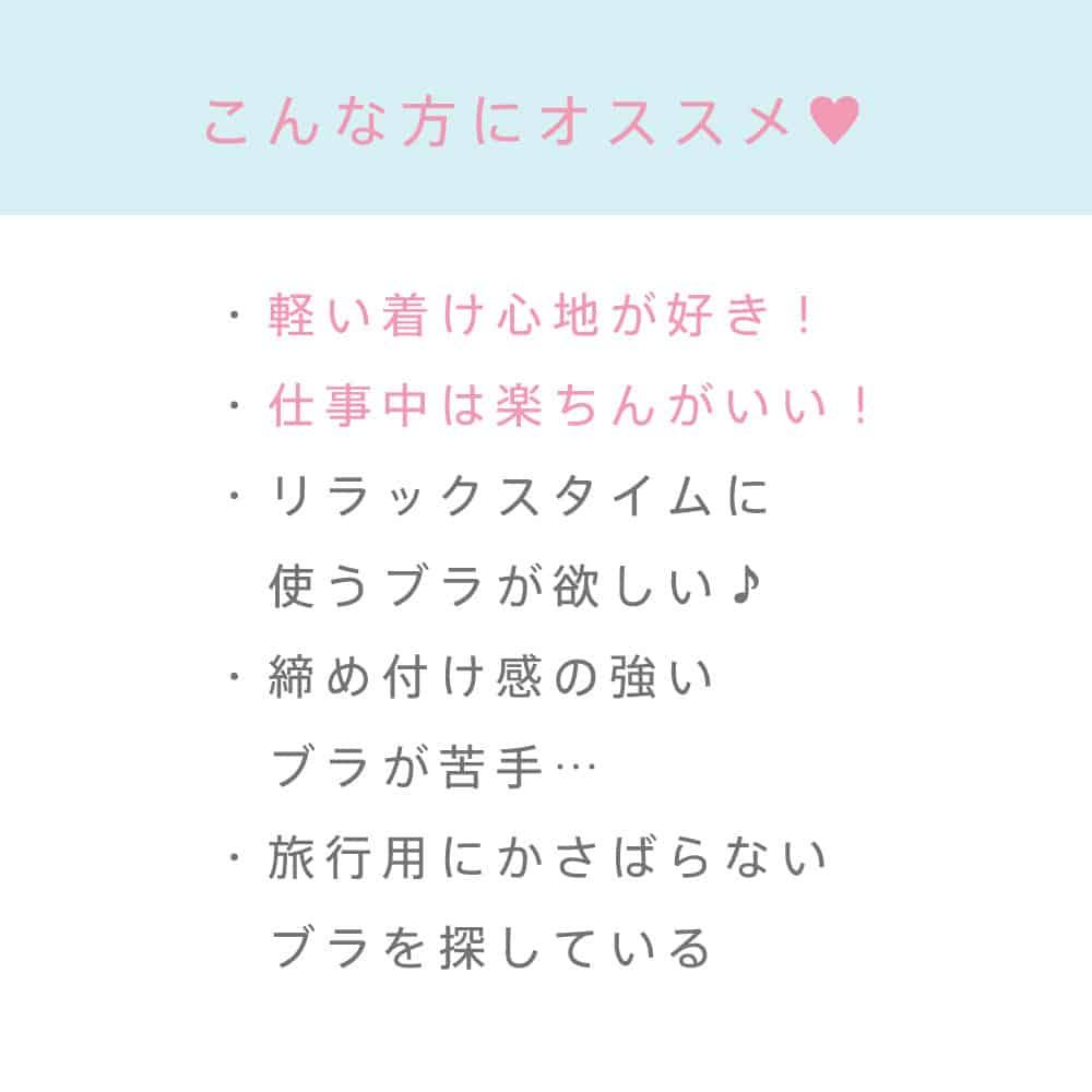 【プライスダウン】ネオンフラワー aimerfeel楽ブラ(R) 単品ブラジャー