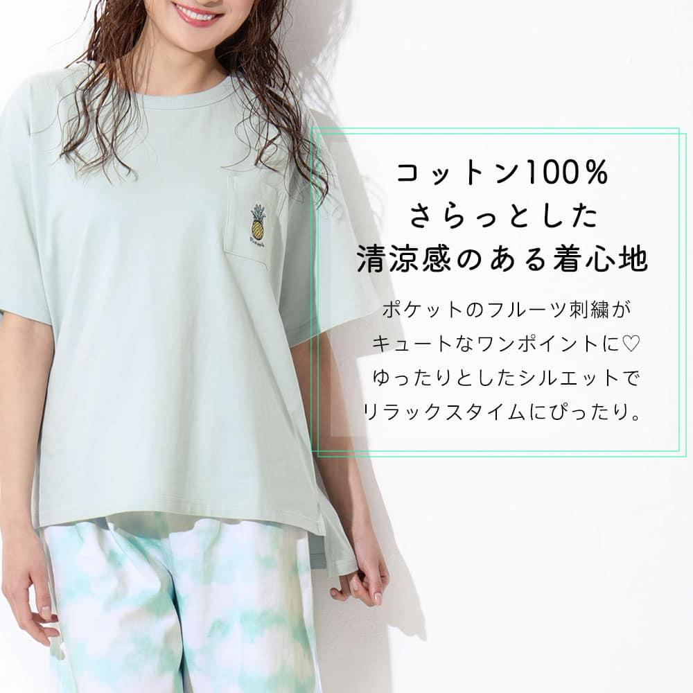 ワンポイント刺繍 Tシャツ 上下セット