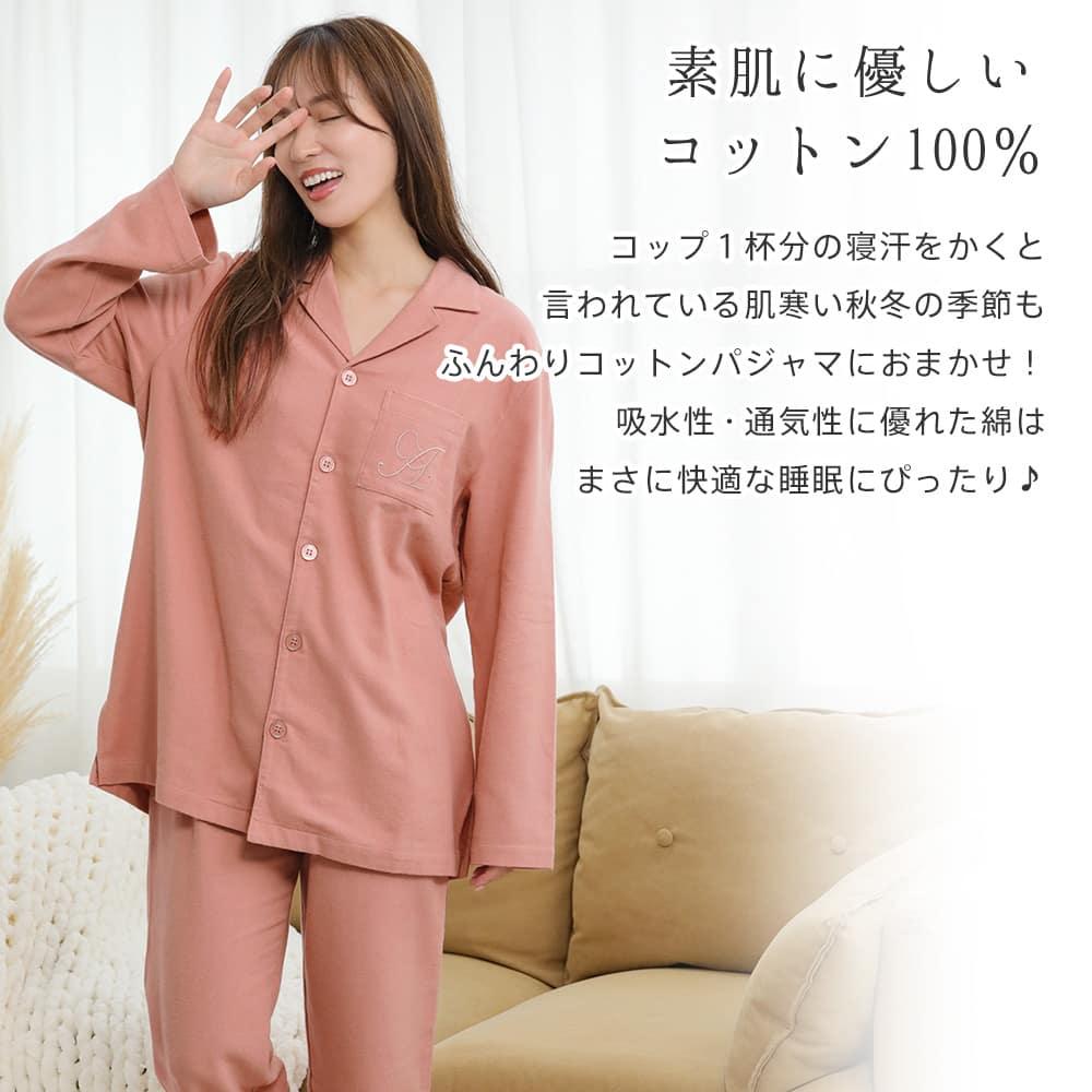 ネルシャツ2 パジャマ 上下セット (男女兼用サイズ)