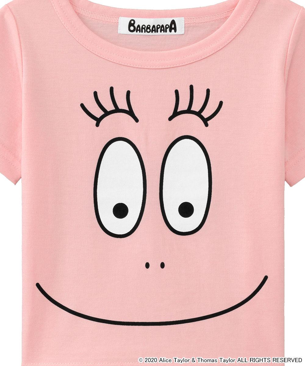 バーバパパ Tシャツ Kids 上下セット