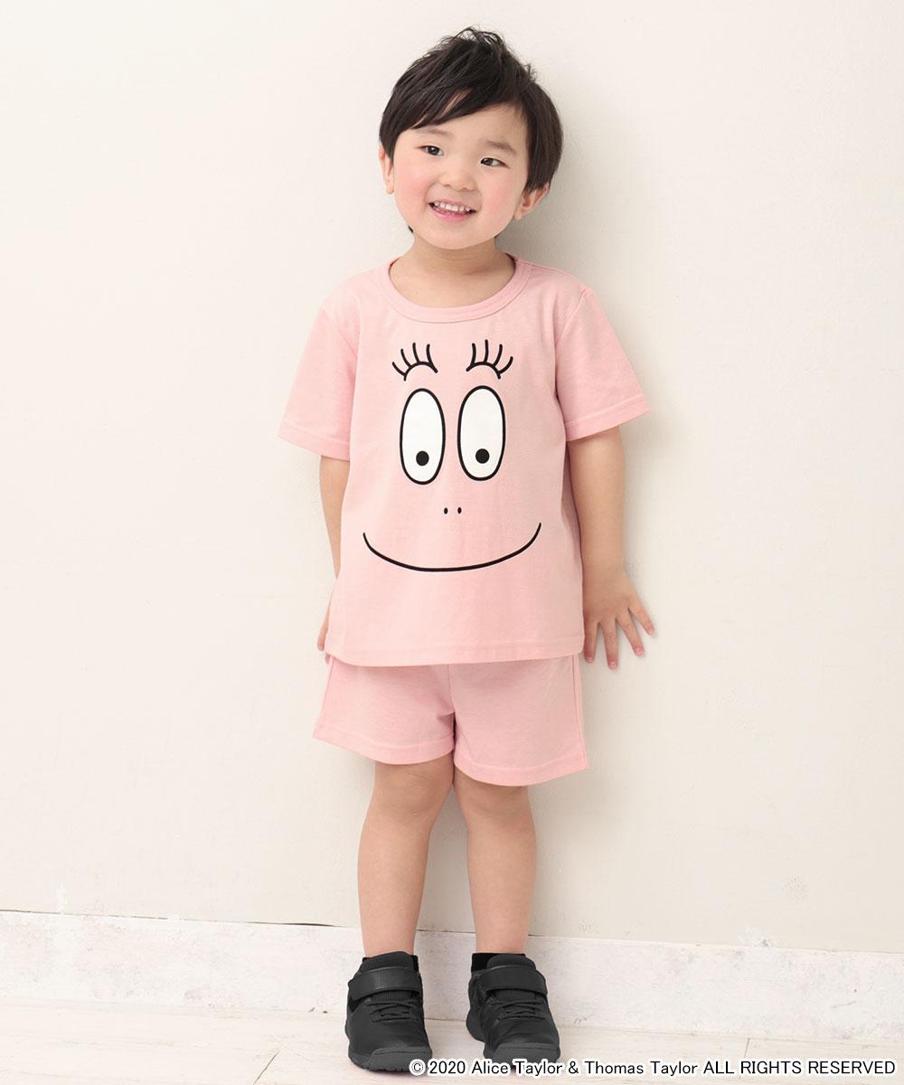 バーバパパ Tシャツ Kids 上下セット:MODEL:95cm/SIZE:110