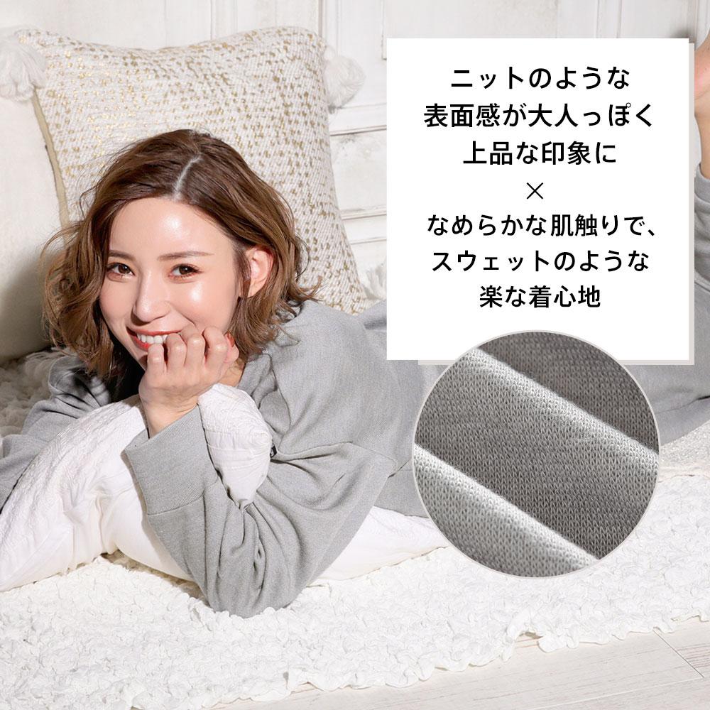 【プライスダウン】夢ごこち プルオーバー 単品トップス