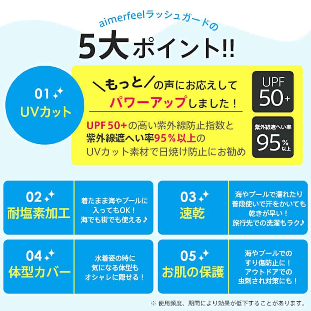 【プライスダウン】SURF UVカット ショートパンツ 単品ボトムス
