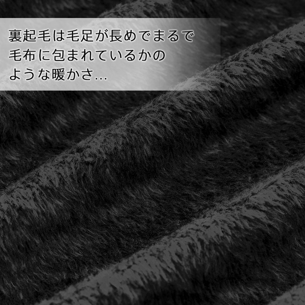 【プライスダウン】すごく暖かい ストレッチ スパッツ 単品ボトムス