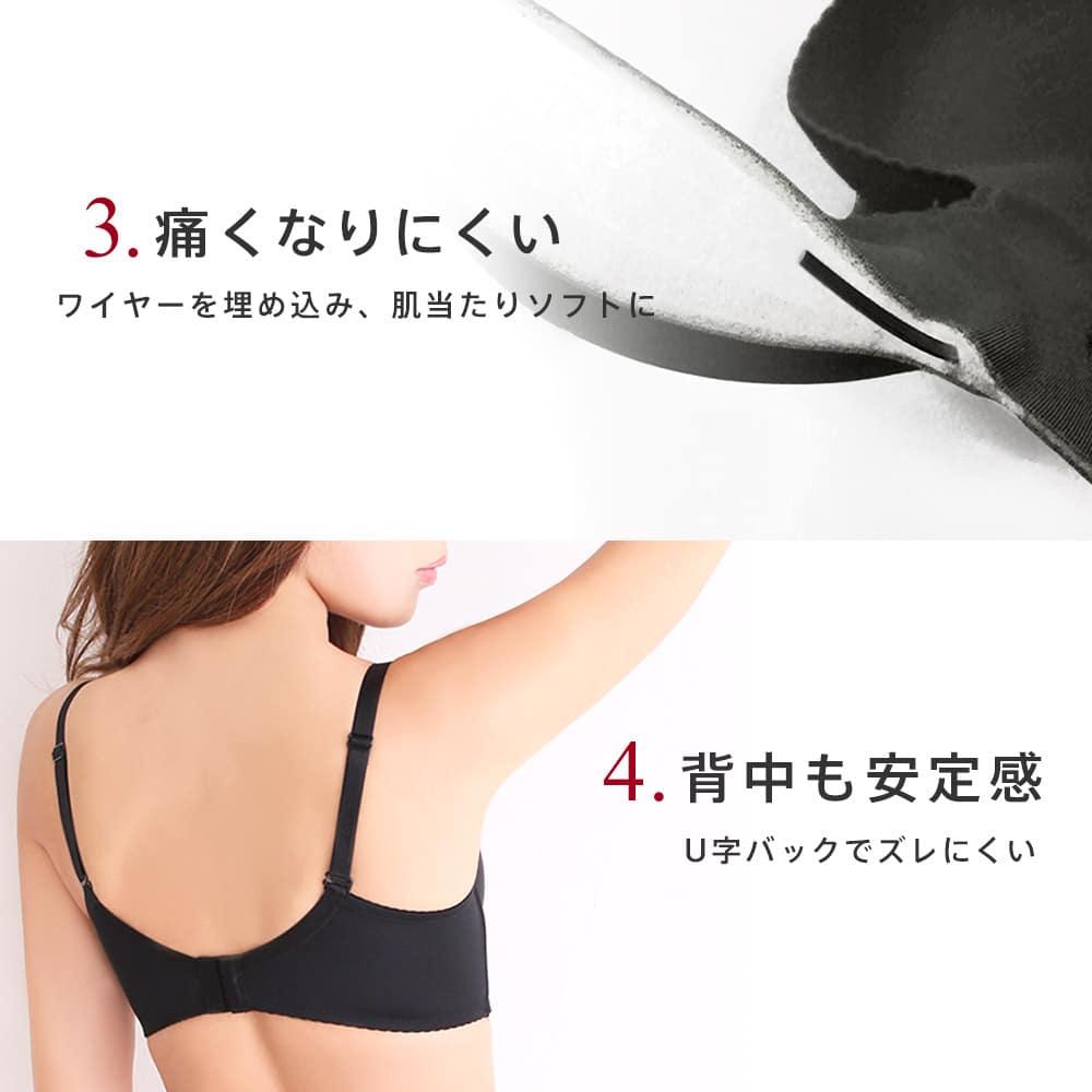 【プライスダウン】ピンストライプフラワー 超盛ブラ(R) 単品ブラジャー