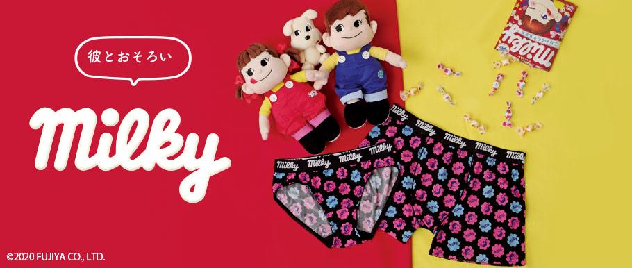 ペアショーツ Pair shorts 彼とおそろい 不二家ミルキー ペコちゃん 彼へのプレゼントにおすすめ!