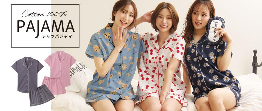 丸みをおびた衿元とパイピング使いが特徴のコットンを100%シャツパジャマ。子供っぽくならずにお洒落にきまる上品な柄使いのルームウェアです!