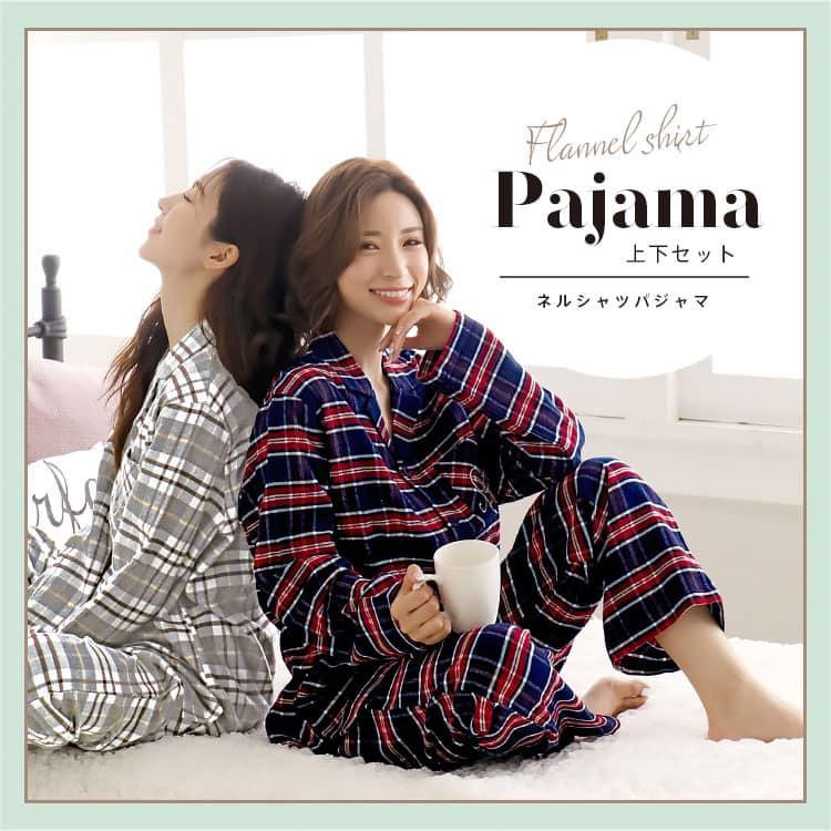 シンプルなものから、賑やかな柄物とデザイン豊富な可愛いパジャマ集めました!