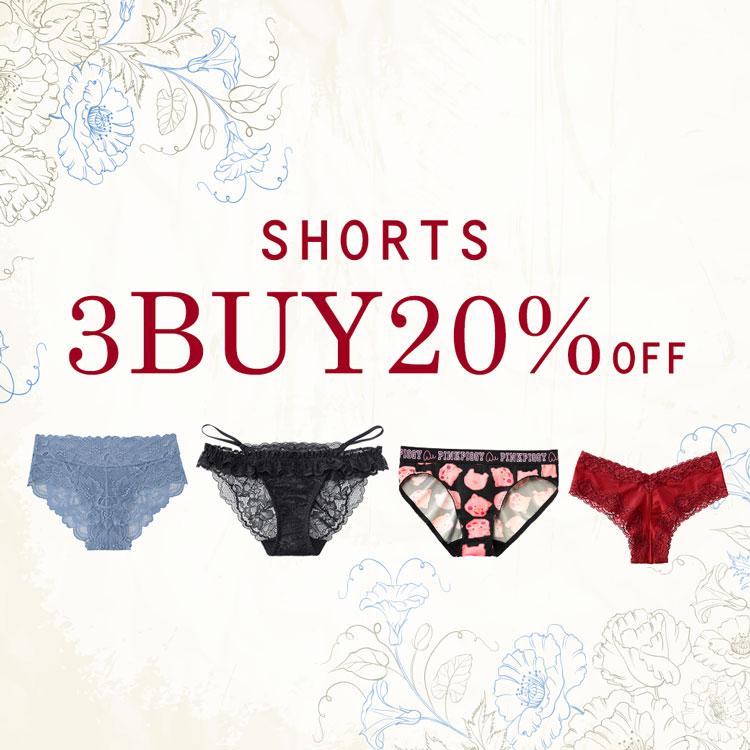 定価商品 対象ショーツ 3BUY20%OFF SHORTS ショーツ パンティ3点まとめ買いでお得!